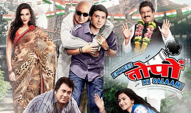 Ekkees Toppon Ki Salaami tweet review: Twitterati give Anupam Kher starrer a thumbs up