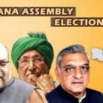 Haryana State Assembly Election Results 2014 Live News Update: BJP wins 47 seats; INLD 20; Congress 15; Others 8