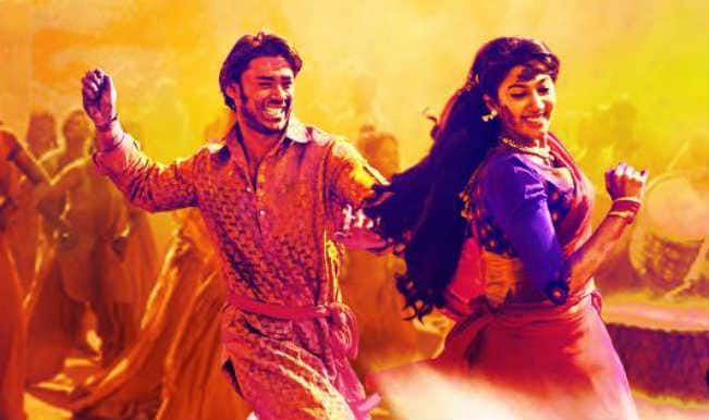 Jigariyaa movie review - A splashy colourful love story