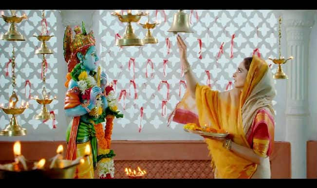 Super Nani Song Prabhu Mere Ghar Ko Pyaar Karo: Rekha looks maginificent in this typical semi devotional track