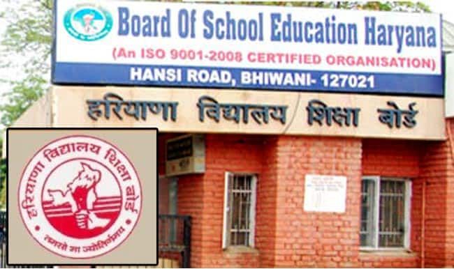 Haryana Board of School Education announces Higher Secondary exam results 2014; check at haryana.indiaresults.com