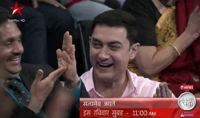 Satyamev Jayate Season 3 Ep # 5 Promo: Aamir Khan goes on a laughing fit with audience!