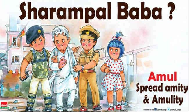 Should Sant Rampal change his name to Sharampal Baba? - Amul affirms positively!