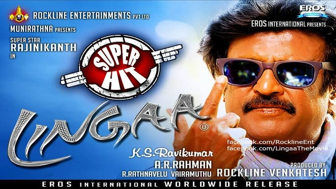 "Rajnikanth's Upcoming Blockbuster ""Lingaa"" to Hit 4,000-Plus Screens"