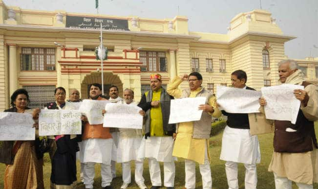 Four rebel JD(U) MLAs disqualified from Bihar Assembly