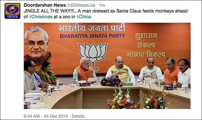 Narendra Modi is Santa feeding Monkeys! Another Blooper By Doordarshan News