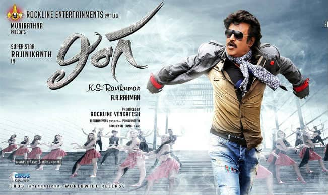 Lingaa: Court tells producer to deposit Rs.10 crore before Rajinikanth-starrer's release