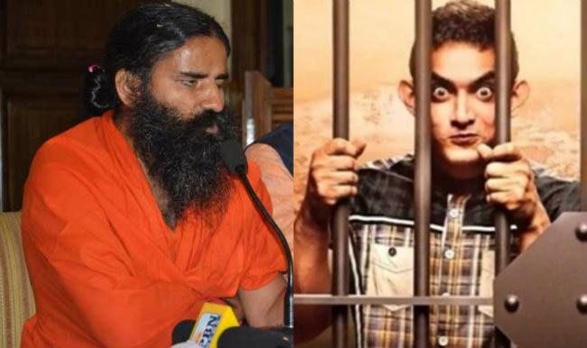 आमिर खान को गिरफ्तार करवाना चाहते हैं बाबा रामदेव