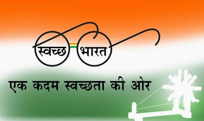 स्वच्छ भारत के लिए तेलुगू की 18 हस्तियां नामांकित