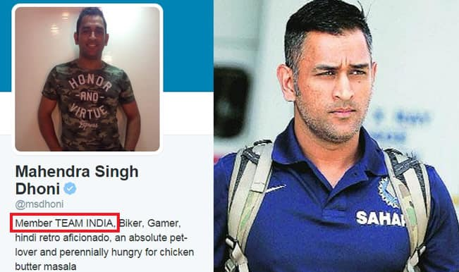 MS Dhoni updates his Twitter Bio from 'Captain' Team India to 'Member' Team India