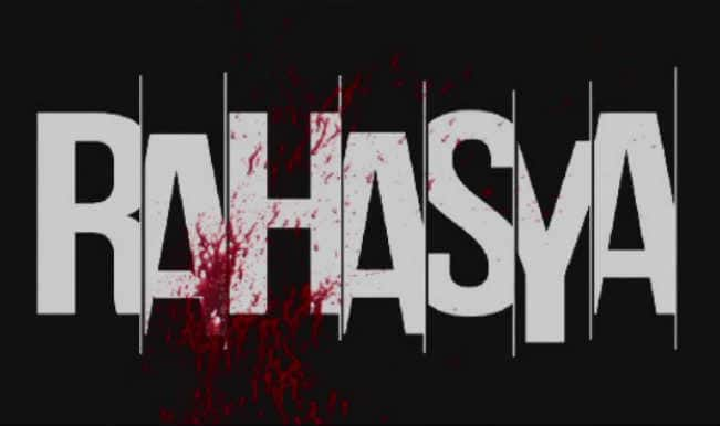 Rahasya Trailer: Kay Kay Menon and Tisca Chopra's next looks promising!