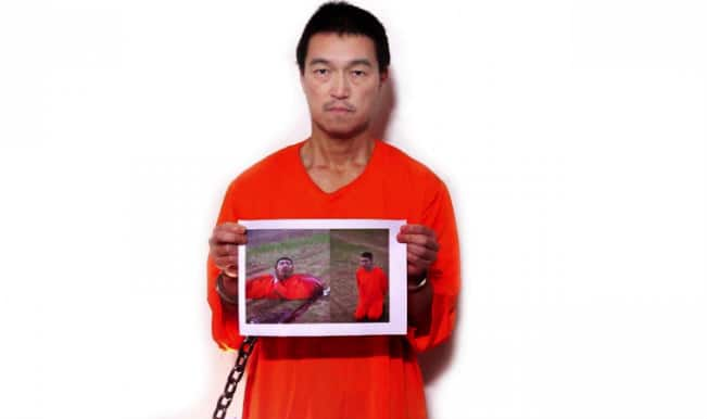 Islamic State releases new audio message by Japanese hostage
