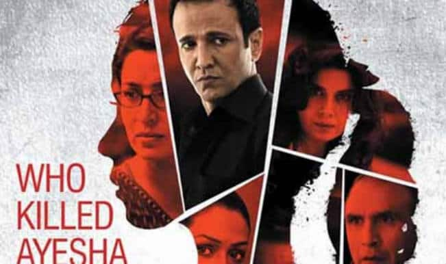 Rahasya movie review: gripping, edge-of-the-seat whodunit