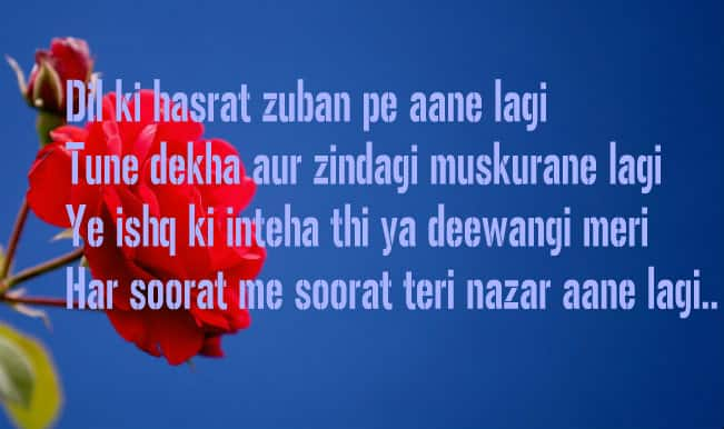 ... 2015: Top 20 romantic Shayaris to send your loved one on February 14