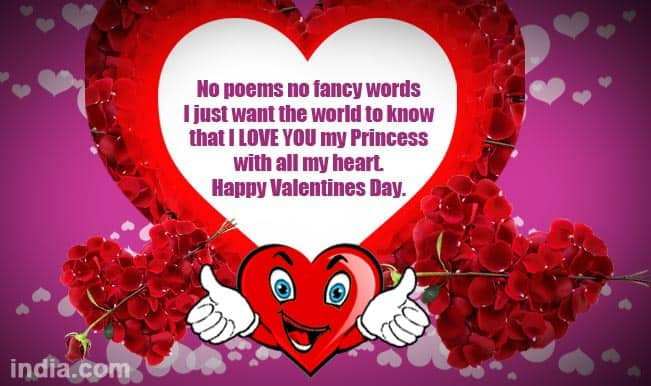 gallery you are my princess poem