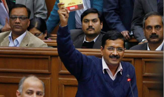 Delhi Assembly: Two day session set to begin on February 23