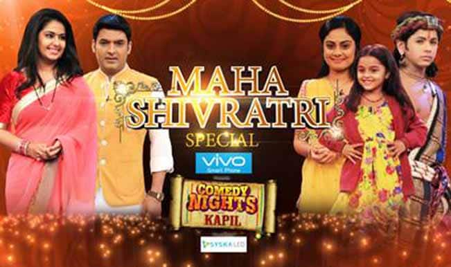 Comedy Nights With Kapil Mahashivratri Special: Chakor from Udaan and Chakravartin Ashok Samrat steal the show