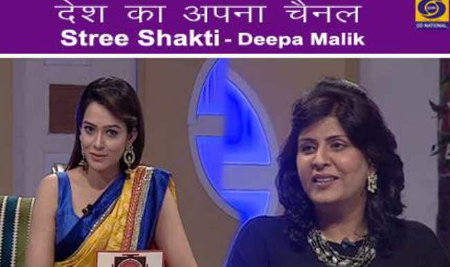DD National features stories about inspiring women!
