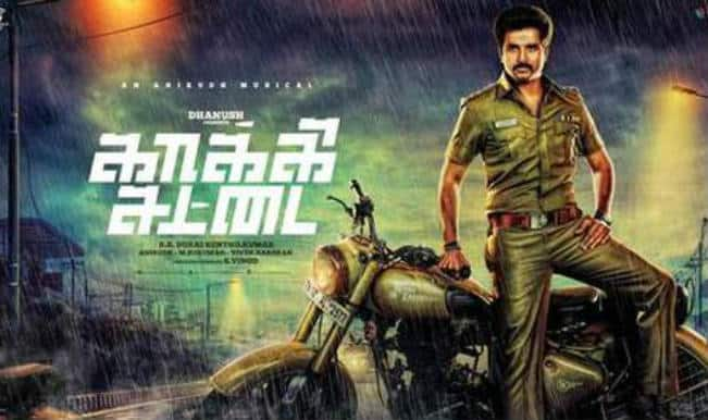 Kaaki Sattai Movie Review: Sivakarthikeyan's baby step towards stardom