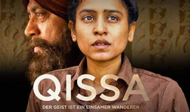 Qissa movie review: A profoundly moving partition tale