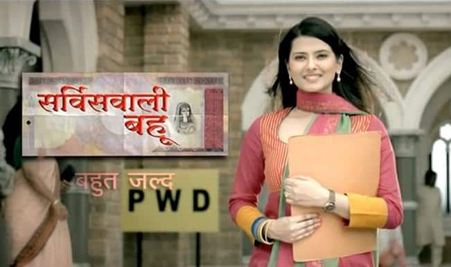 Service Wali Bahu: Kratika Sengar and Abhishek Rawat promote Zee TV's new show in Delhi