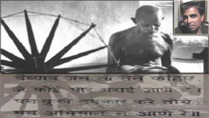 """Chicago-Based Filmmaker Retells Story of Famed Indian Poet Narsinh Mehta in """"Gandhi's Song"""""""