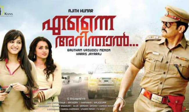 Yennai Arindhaal box office report: Ajith Kumar's latest collects Rs.20.83 crore