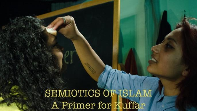 """""""Semiotics of Islam"""": A Quiet, Important Film For Religious Acceptance"""