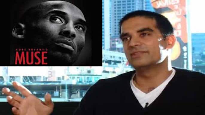 Kobe Bryant's Life Seen Through the Eyes of Gotham Chopra in New Documentary