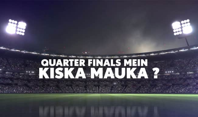 Mauka Mauka ad for Quarter-Finals of ICC Cricket World Cup 2015: Can Pakistan defeat Ireland with a big margin to qualify?