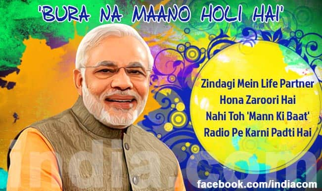WhatsApp & SMS jokes on Indian Politicians: Best funny messages on ...