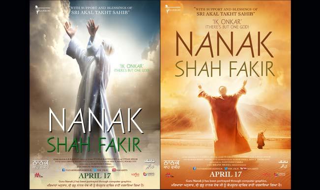 Nanak Shah Fakir trailer: An epic tale revolving around the life of Guru Nanak