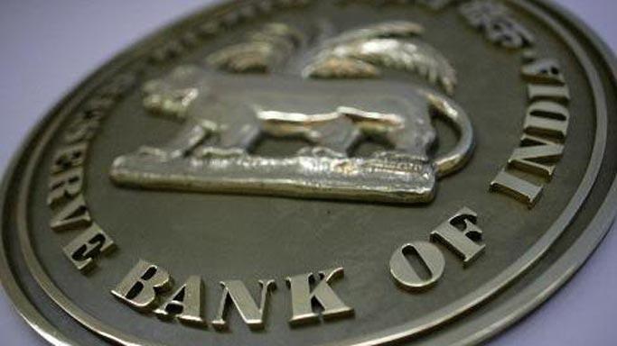 खुश खबर: होम लोन होंगे सस्ते, आरबीआई ने मुख्य नीतिगत दरों में कटौती की