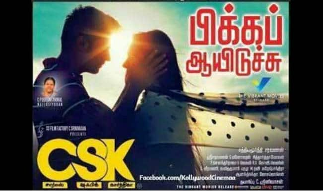 CSK movie review: Good thriller that needed more thrills