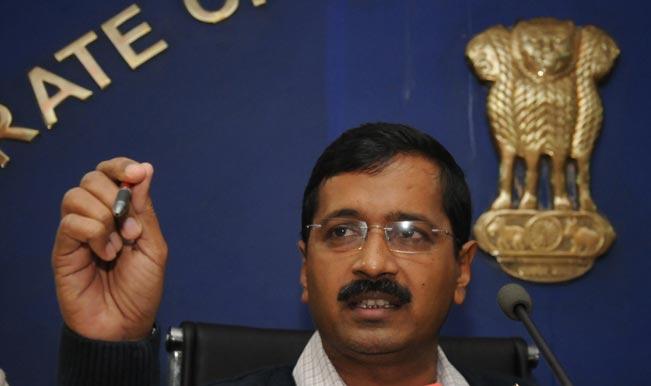 दिल्ली सरकार की योजना गजेंद्र के नाम पर