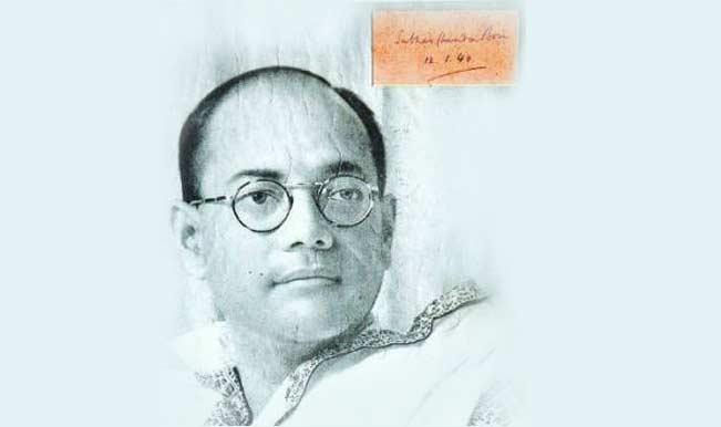 essay on netaji subhash chandra bose in bengali