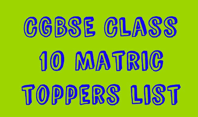 CGBSE Class 10 2015 Results Declared: Chhattisgarh Class 10 Matric toppers list