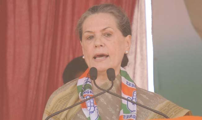 भाजपा सरकार जन विरोधी : सोनिया