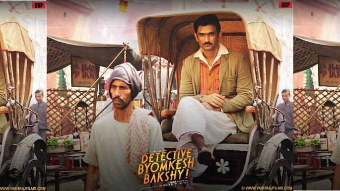 Dibakar Banerjee's Film 'Detective Byomkesh Bakshy' Leaves the Audience in Tears, Due to Excessive Yawning