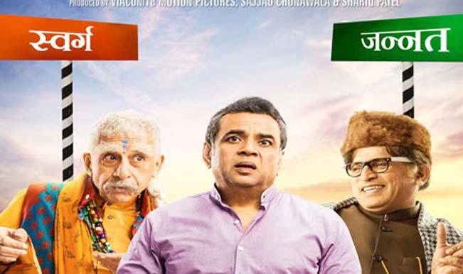 Dharam Sankat Mein movie review: Worthy idea, weak treatment