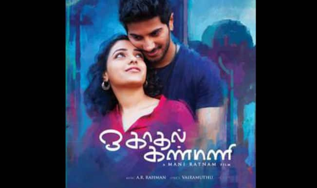 O Kadhal Kanmani movie review: With you, without you