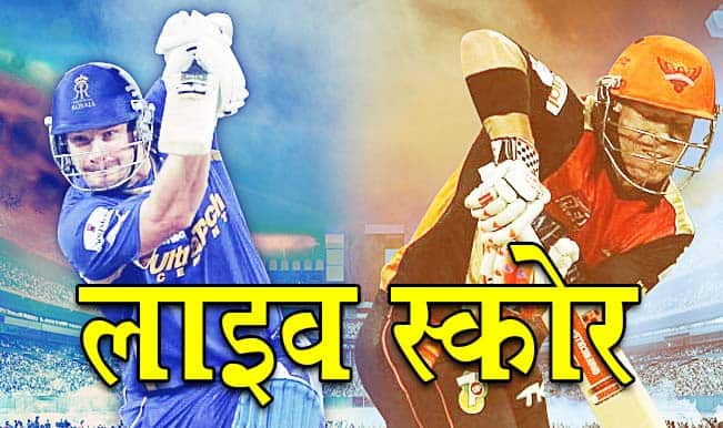 राजस्थान रॉयल्स बनाम सनराइजर्स हैदराबाद लाइव स्कोर अपडेट: राजस्थान ने हैदराबाद को 6 विकेट से हराया
