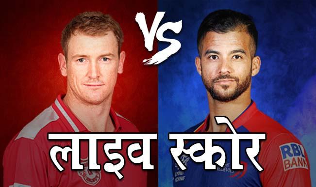 किंग्स इलेवन पंजाब बनाम दिल्ली डेयरडेविल्स आईपीएल 8: दिल्ली डेयरडेविल्स १६२/४ ओवर:१९  लक्ष्य: १६६