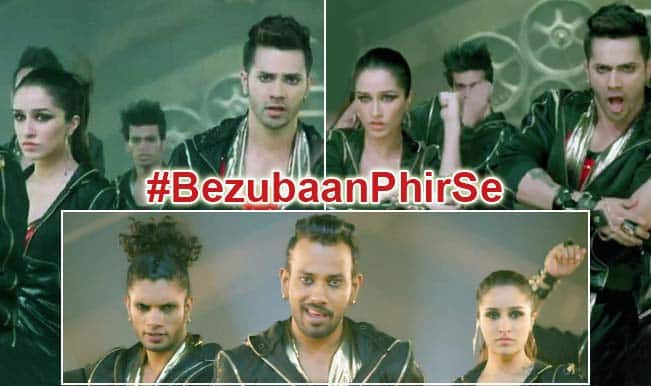 ABCD 2 song Bezubaan Phir Se: Varun Dhawan and Shraddha Kapoor's electrifying dance performance is highly impressive!