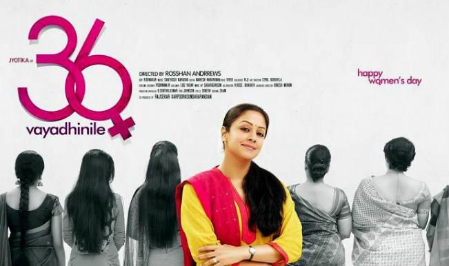 Jyotika made 36 Vayadhinile bigger than original, says director Rosshan Andrrews