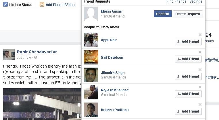 फेक फेसबुक आईडी पहचानने का आसान तरीका