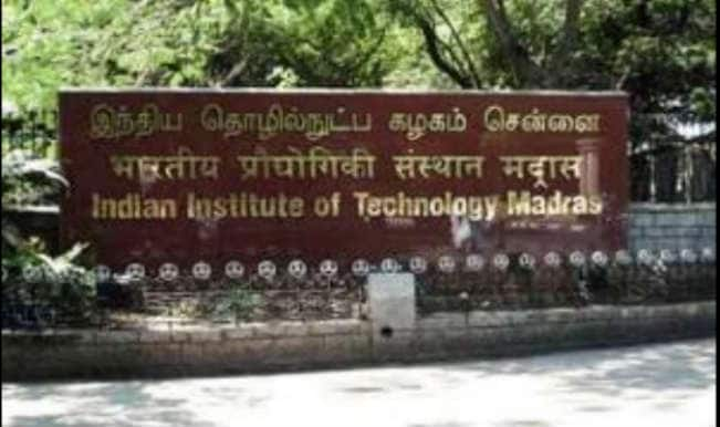 NCCRD: World's Largest Combustion Research Centre Inaugurated at IIT Madras; Major Boost to Indian Scientific Community