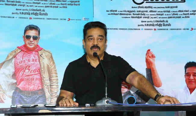 Kamal Haasan's Uttama Villain get a trim ahead of its theatrical release