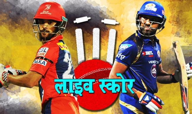 दिल्ली डेयरडेविल्स बनाम मुंबई इंडियन्स लाइव स्कोर: मुंबई ने दिल्ली को  5 विकेट से हराया