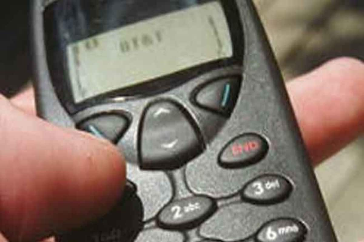 what was the first text message ever sent to a cellphone?